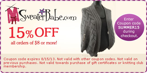 Full-Size_coupon-2013-07-19