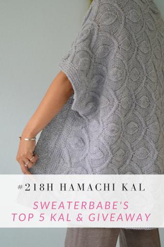 Hamachi Cardigan KAL